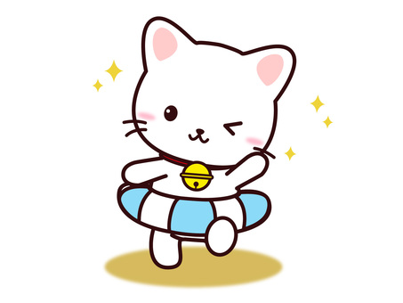 Cat (floating ring)
