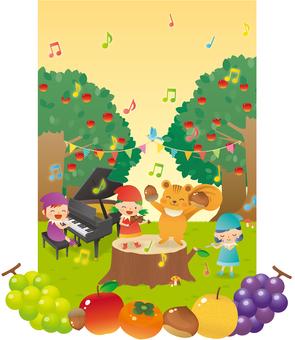 숲의 수확 축제