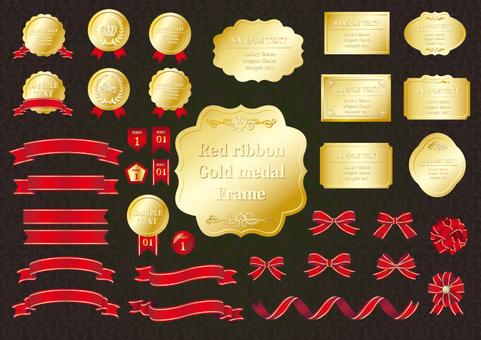 Ribbon / medal frame