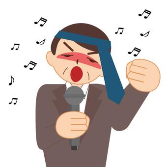 노래방에서 열창하는 취해 사업가