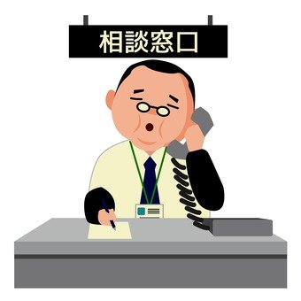 Consultation desk 3