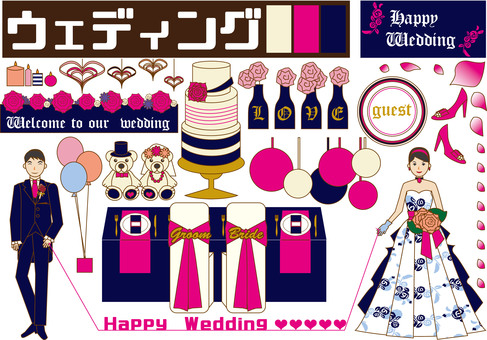 Wedding (Navy and Pink)