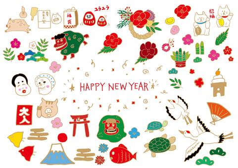 New Year Set