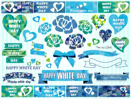 Design: White Day
