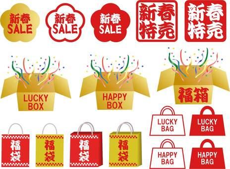 Lucky bag illustration set