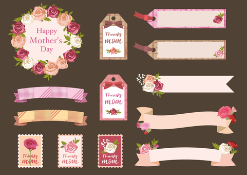 Mother's Day ribbon material set