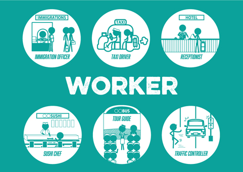 Working people [travel pict]