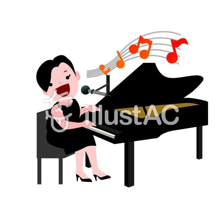 ピアノ弾き語りイラスト No 402846無料イラストならイラストac