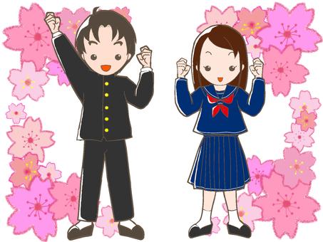 High school student Sakura 5