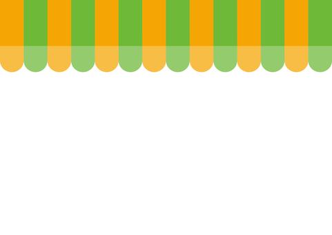 Store tent (Vitamin orange × green)
