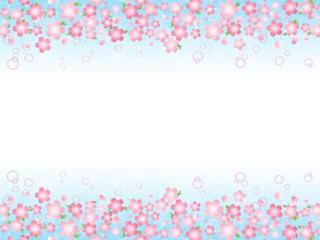 벚꽃과 푸른 하늘 (상하)