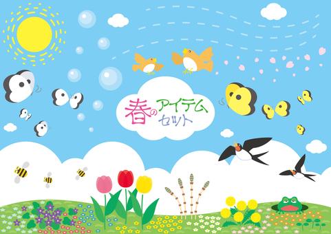 자연 봄 아이템 세트