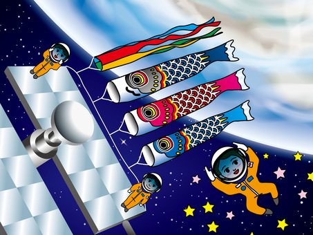 Carp streamers at the space station