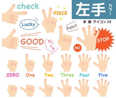 Finger icon 23