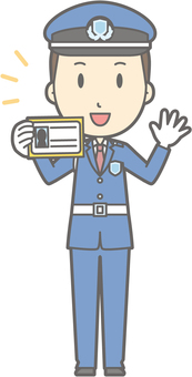 Security guard - Identification - whole body