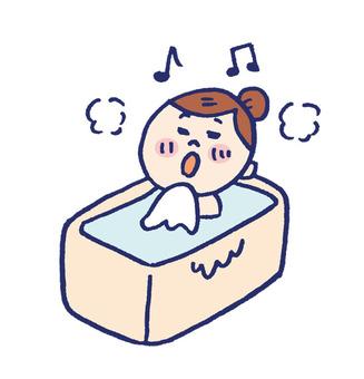 여자 목욕