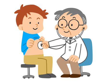 Examination health examination
