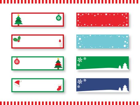 Cute little banner (Christmas)