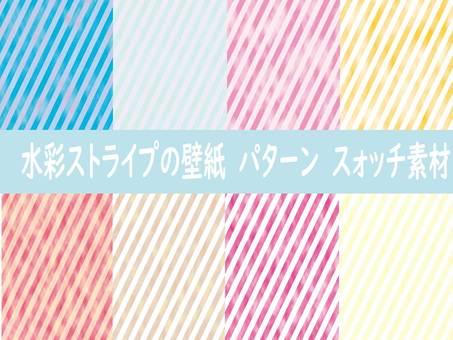 Colorful watercolor stripes set