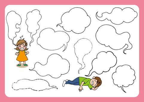 标注如云或灵魂