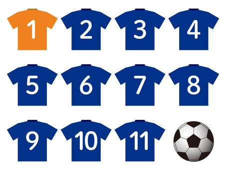 Uniform set with back number