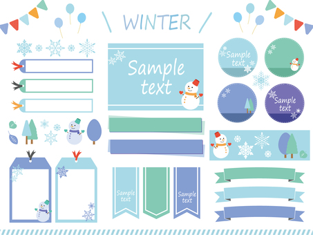 Winter material frame set