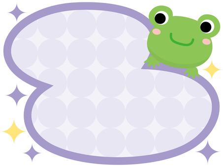Cut Illustration Frog / Blowjob 05