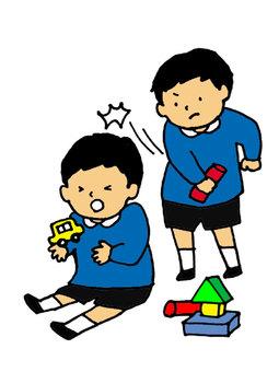 幼兒園男孩打架