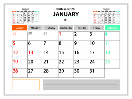 Ordinary calendar January 2