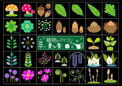 Plant icon 2 (32 types, black)