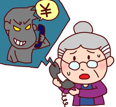 Illustration receiving oleore fraud phone