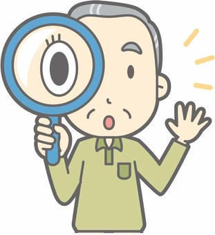 Elderly man d - Magnifying glass - bust