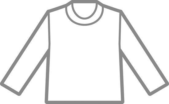 Long sleeve shirt (white)