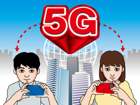 """5G"" next generation high-speed communication (7)"