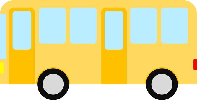 Bus (Orange)