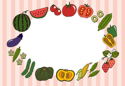 Summer vegetable set (pink)