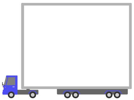 Track frame / frame