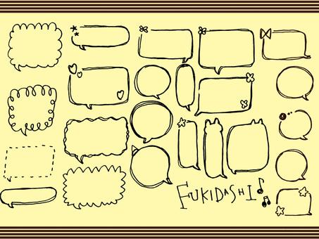 【Balloons】 Handwritten 【Simple】