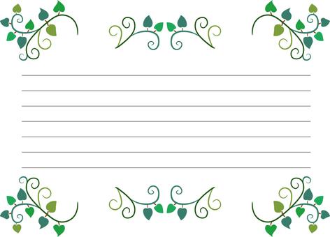 Leaf frame frame card
