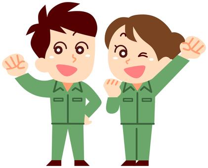 Worker men and women
