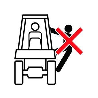 No boarding
