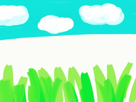 거친 초원과 푸른 하늘 프레임