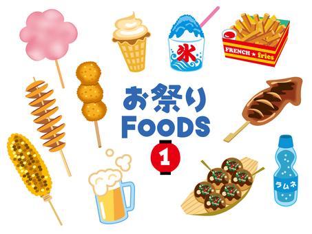 食べ物_お祭り屋台_1