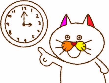 [New] Cat's egg and time