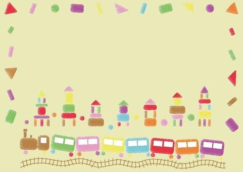 Building train 1