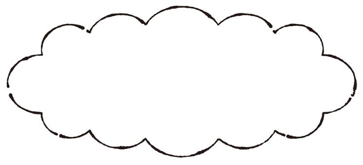 Handwritten cloud type speech balloon