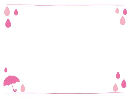 Handwritten wind frame rain