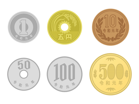 Japanese coin set color icon