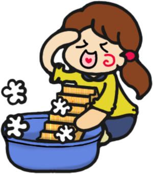 Do you like washing?