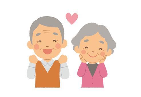 Old couple half body